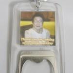 Personalized Keychain - 88th Birthday